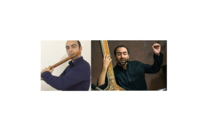 World Music Concert- 29 May